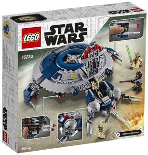 LEGO 75233 Star Wars – Droid Gunship