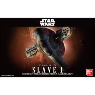 Slave I – Bandai – 0200638 – 1:144